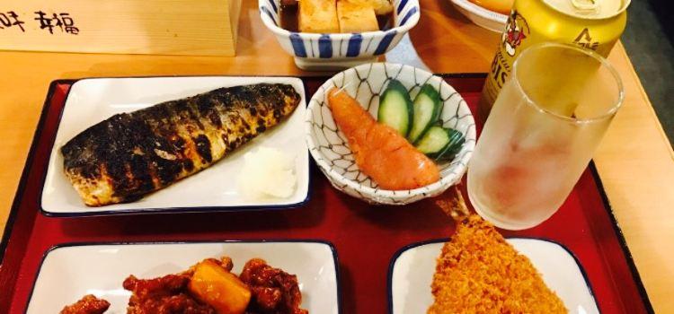 Hineno Dining
