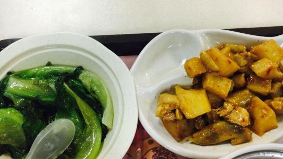 蒸品王中式快餐(中山二路店)