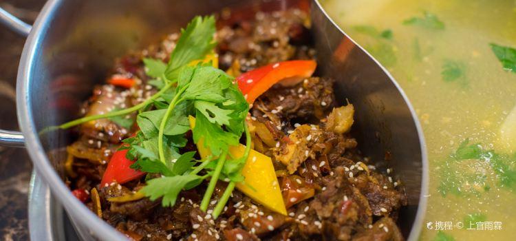 Xu Fu Niu · Beef Hot Pot( Hua Ren Feng Huang Cheng )