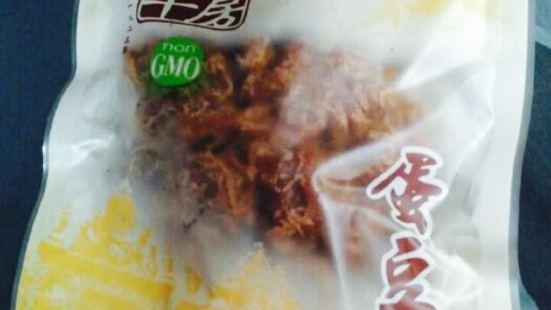 大溪豆乾名產總匯