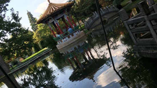 Chinagarten Take Away