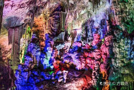 Yaolin Fairyland