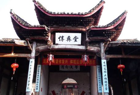 the Zhous' Ancestral House in Ming and Qing Dynasty