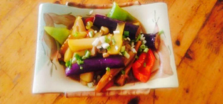 苗疆土菜館