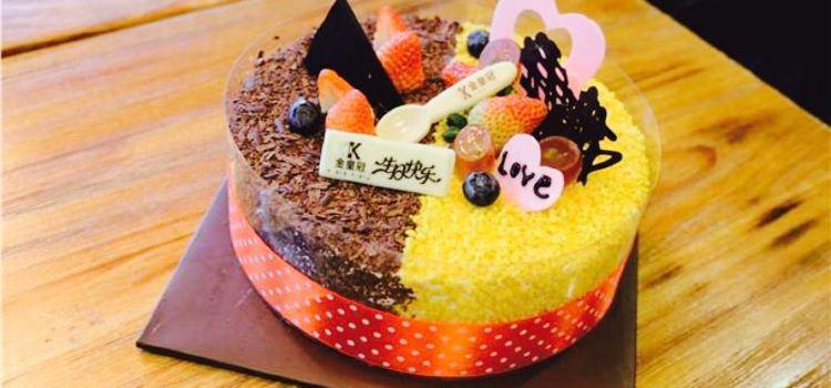 金皇冠蛋糕(卓越店)