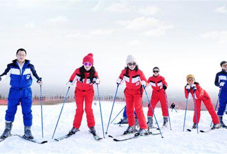 Bijie Ski Field