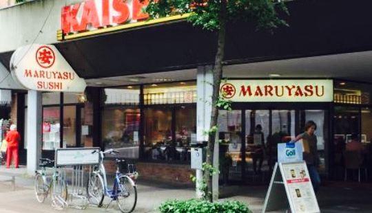 Maruyasu