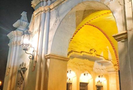 Nossa Senhora do Rosario do Bom Fim Museum