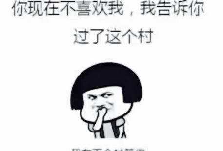 Mr.dream Mengxiang Xiansheng Escape Room Club (qingniwaqiao)