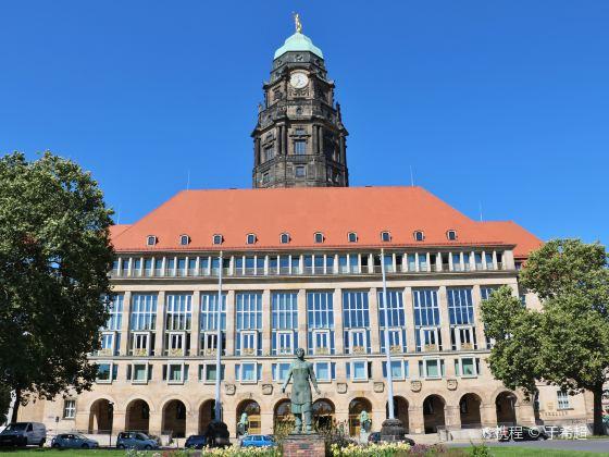 Town Hall Tower (Rathausturm)
