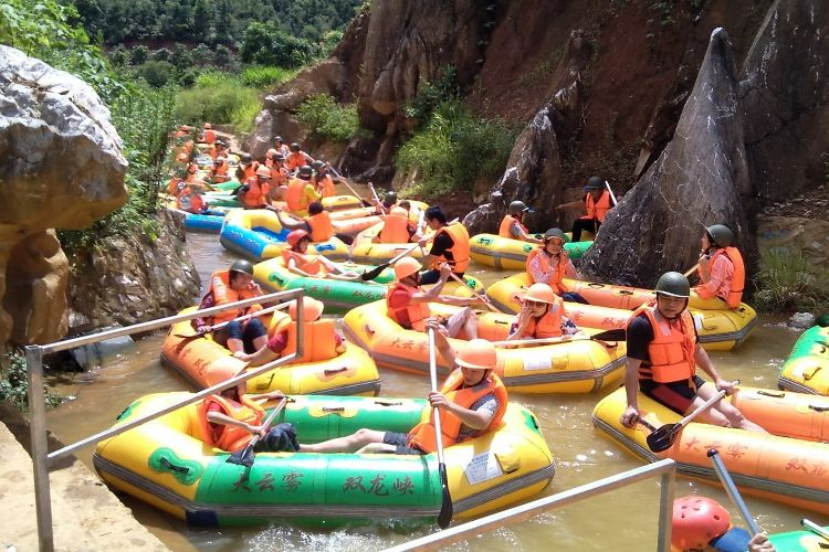 Dayunwu Mountain Tourist Zone2