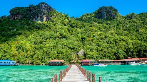 Bohey Dulang Island