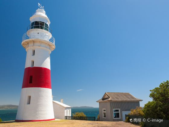 The Low Head Lighthouse
