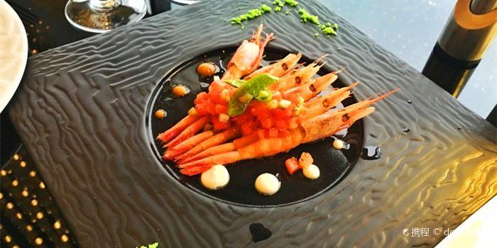 西安皇冠假日酒店·B&G51餐廳1