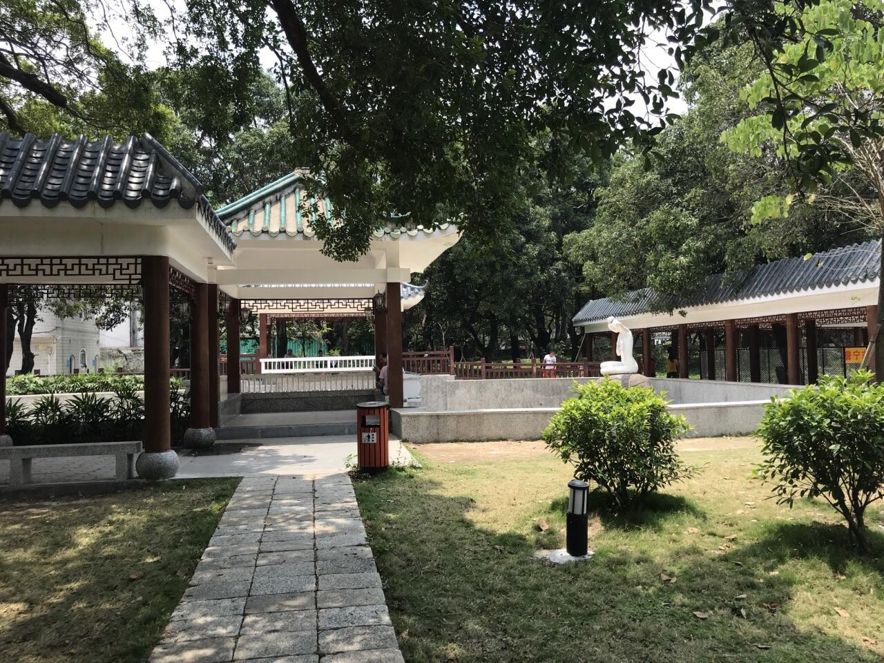 Liusha People's Park