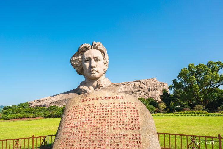 Mao Zedong Youth Art Sculpture