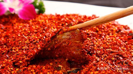 Hila Hotpot (Chaoyang Joy City)