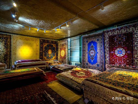 地毯博物館