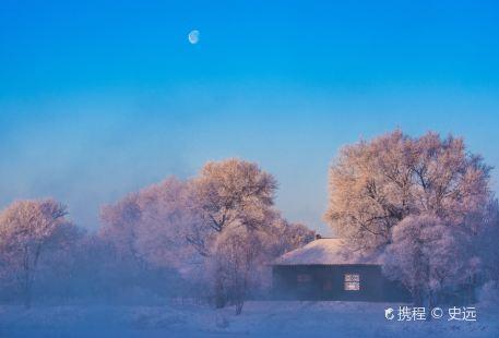 Wusong (Rime) Island