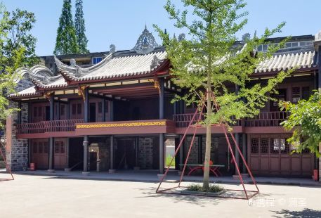 Guangdong Association
