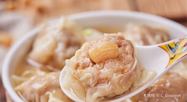 Yi Ji Mian Guan (TaoJin)3