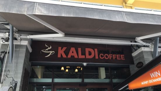 Kaldi Coffee Chiangmai