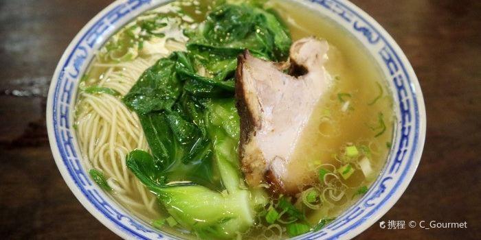 Tong De Xing Jing Pin Noodle House( Jia Yu Fang )3