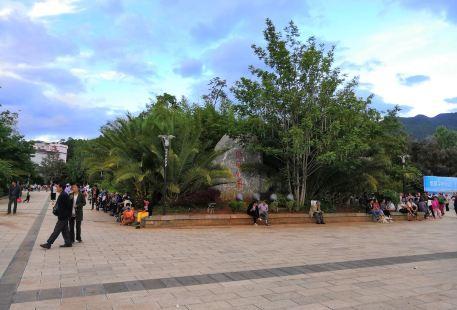 Fenghuang Park