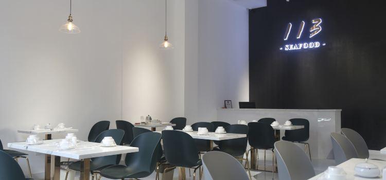 113海鮮主題餐廳2