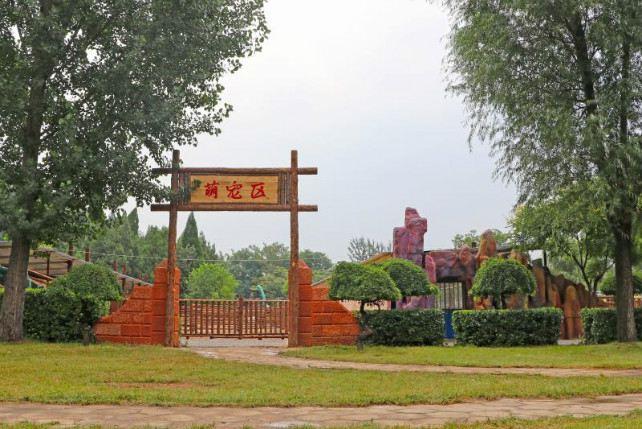 賈家莊民俗動物園4