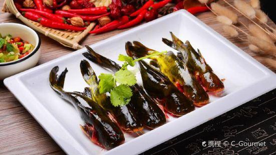 Qian Chuan Yu Hot Pot( De Si Qin )