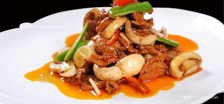 Yu Jie Pork Rib Hot Pot1