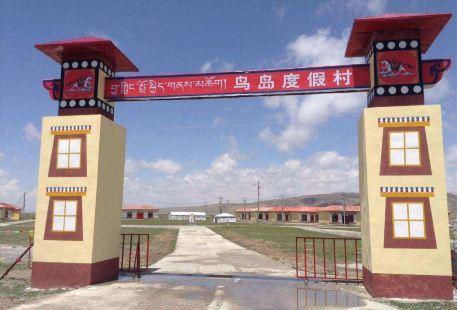 Qinghaihu Niaodao Resort