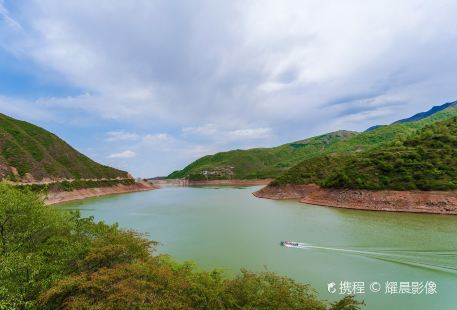 Kongtong Reservoir