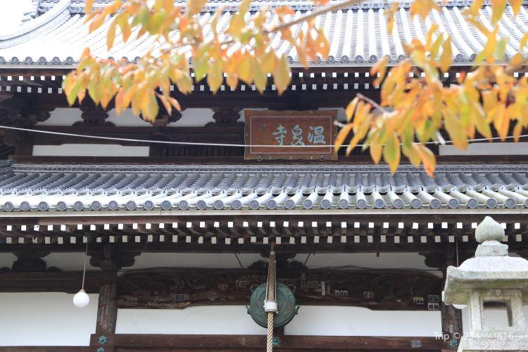 Onsenji2