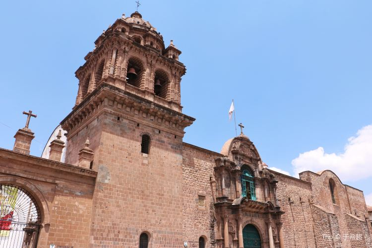 Church and Convent of Our Lady of Mercy (Iglesia de La Merced)