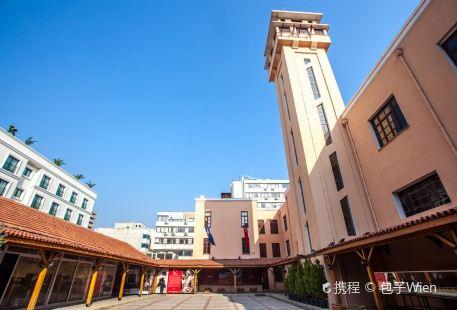 Ahmet Pristina City Archive & Museum