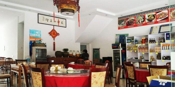 家輝土菜館1