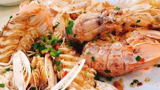 A Lang Seafood liansuoJiaGong ( diyishichangdian )