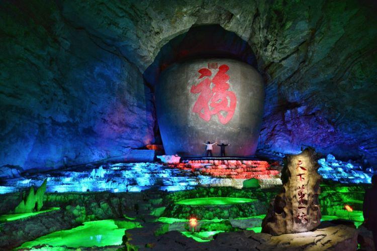 洞天酒海景區2