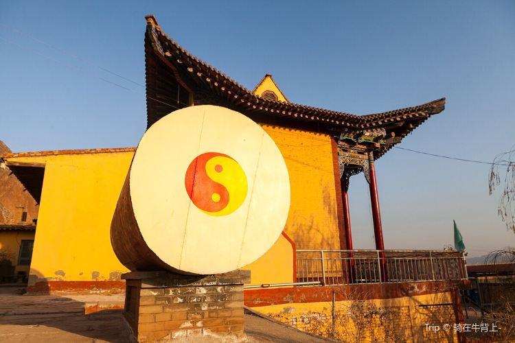 Zhutuo Mountain1
