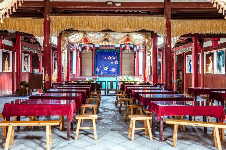 Shangshu Mansion3