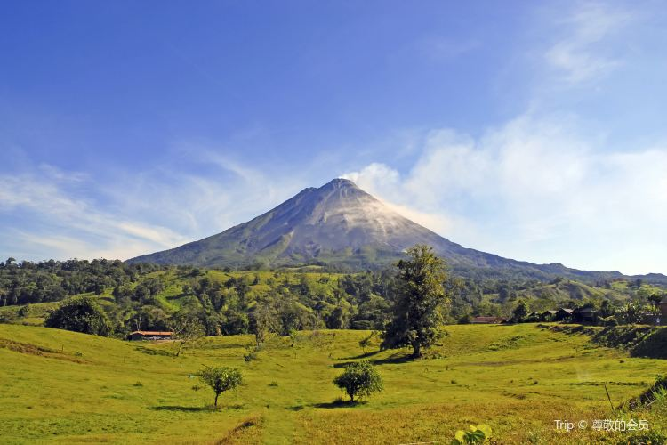 Arenal Volcano National Park1