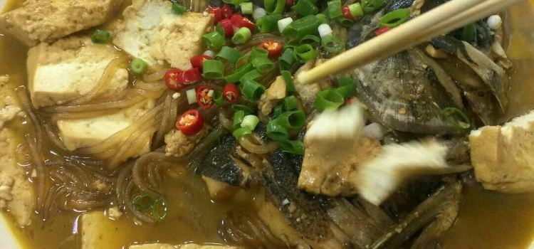 大福魚館2