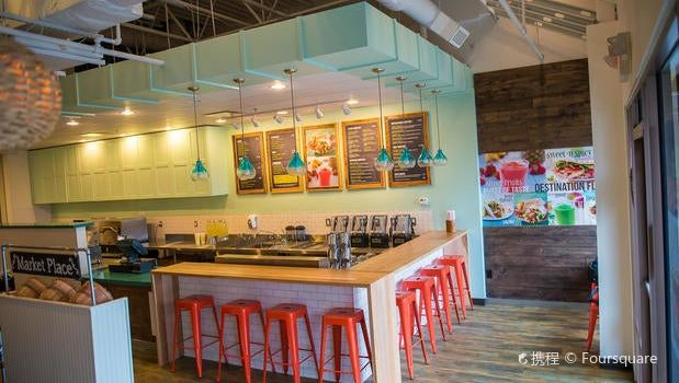 Tropical Smoothie Cafe2
