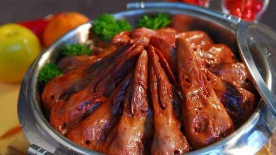 清真金潤齋北京烤鴨