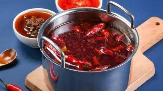 魔法帽牛肉和醬料火鍋(海門世紀聯華店)