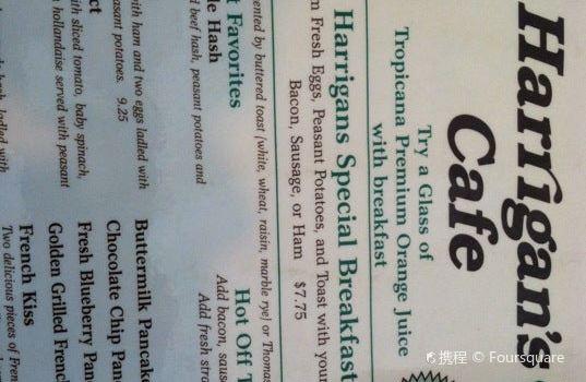 Harrigan's Cafe1
