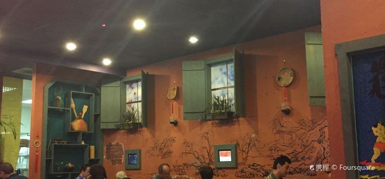 Taiwan Cafe3