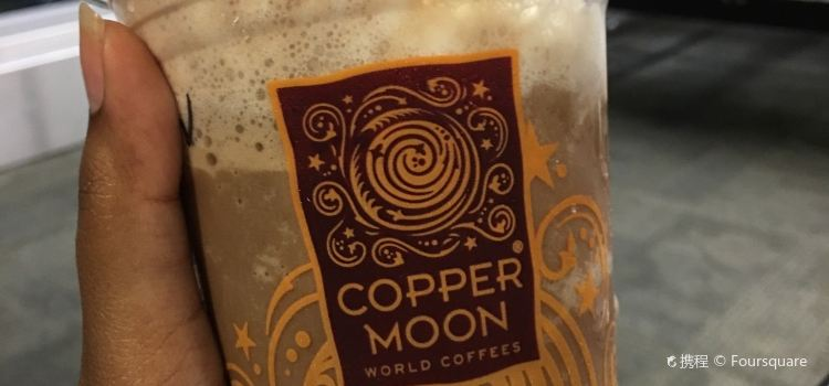 Copper Moon World Cafe2